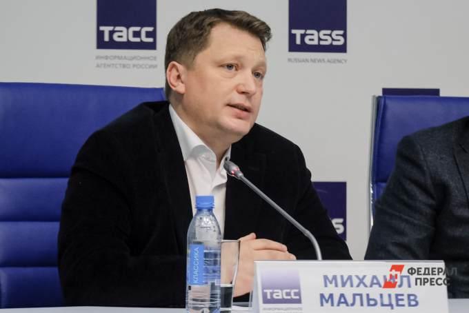 Михаил Мальцев
