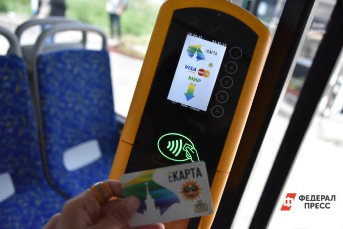 Проезд в общественном транспорте Екатеринбурга подорожает через неопределенное время