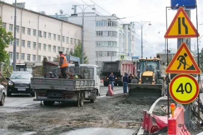 Дорогу вцентре Челябинска закроют для проезда навыходные
