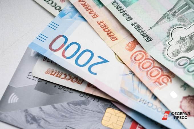 Как найти деньги срочно сегодня на карту не выходя из дома без отказа
