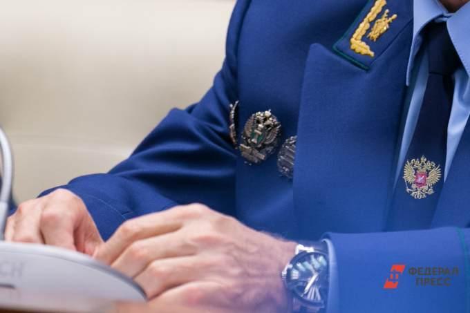 Экс-прокурор, расследовавший гибель группы Дятлова, получил высокий пост в свердловском правительстве