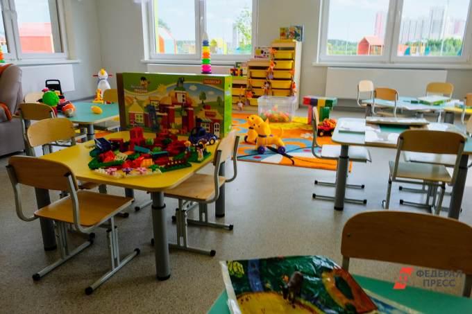 Детские сады Среднего Урала получили сообщения о минировании