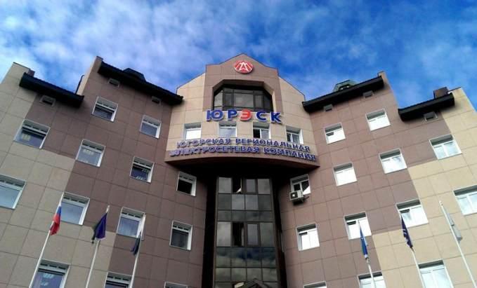 Центр рассеянного склероза ханты мансийск официальный сайт