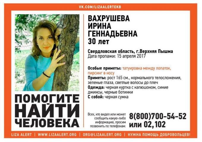 магазин детских е1 новости пропала девочка на ботанике бульвар, Грайвороновская улица