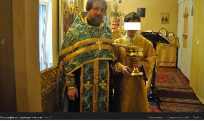 Священнику-сутенеру предъявили обвинение