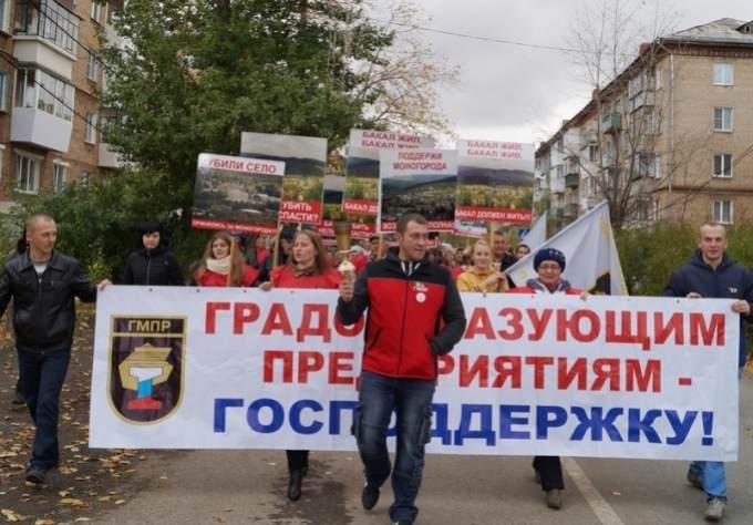 Предприятие Южного Урала выплатило рабочим долг 45 млн.