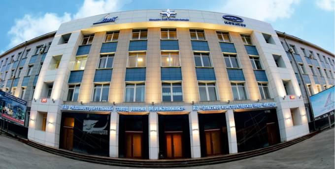 Заводы и предприятия екатеринбурга вакансии юрист