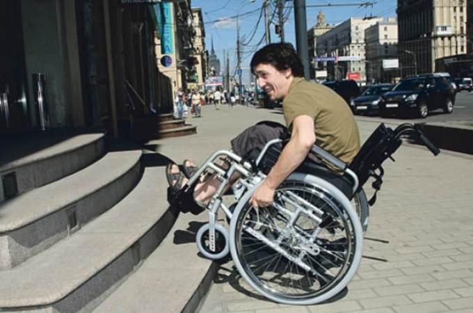 знакомства с инвалидами в курганской области