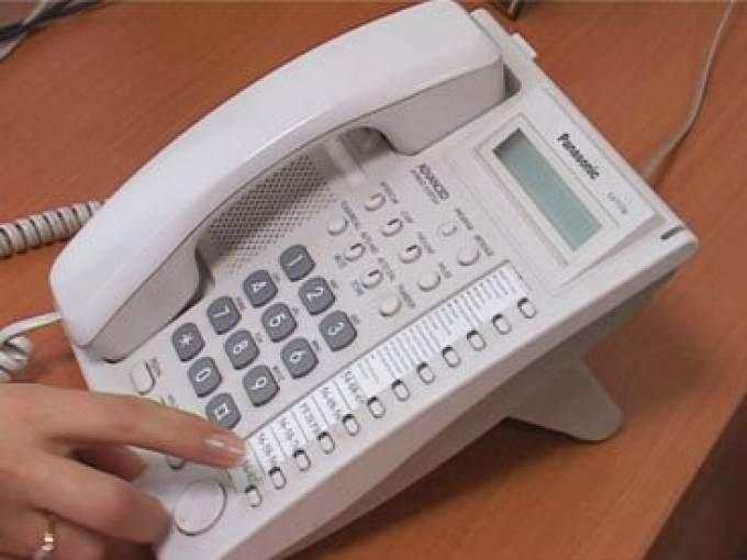 Телефон для обслуживания привелегии Спасибо