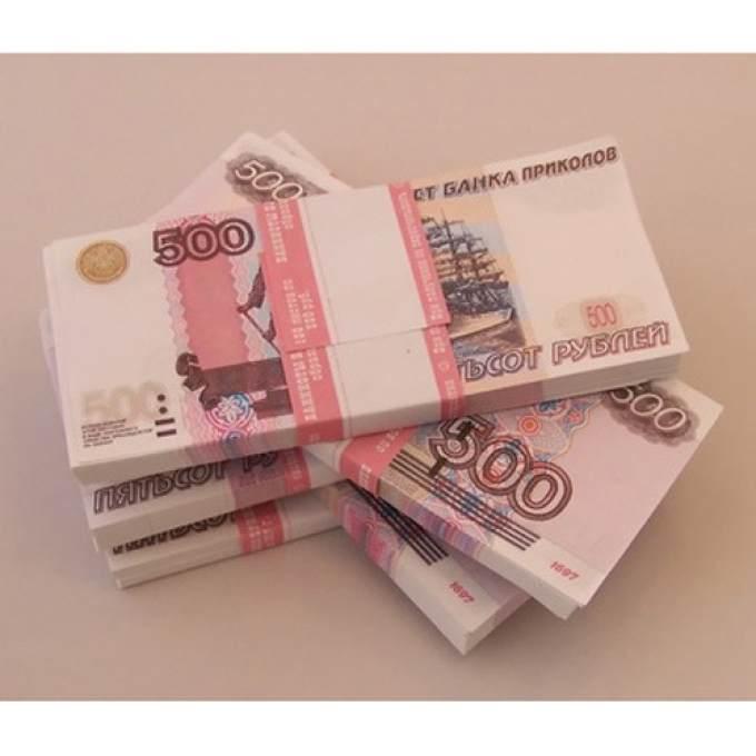 деньги срочно архангельск