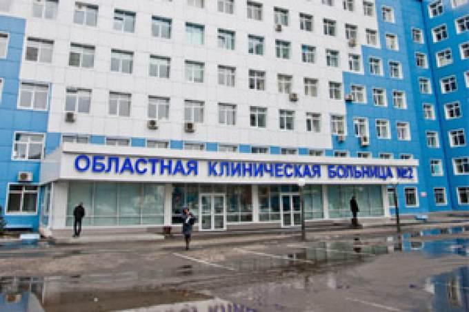 Поликлиника на токарева. расписание врачей.
