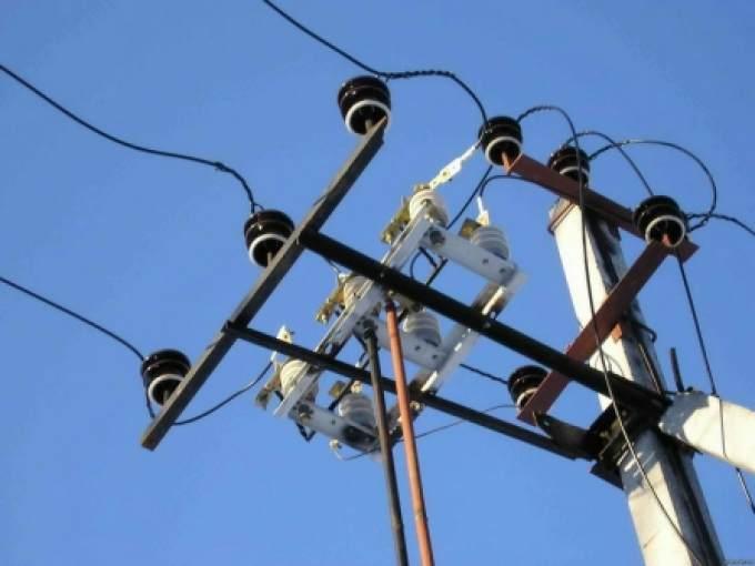 куда звонить при отключении электричества ростов-на-дону долгий ящик, последний