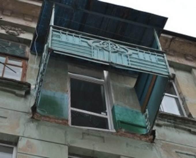 В кургане упал балкон со школьницей курганская область федер.