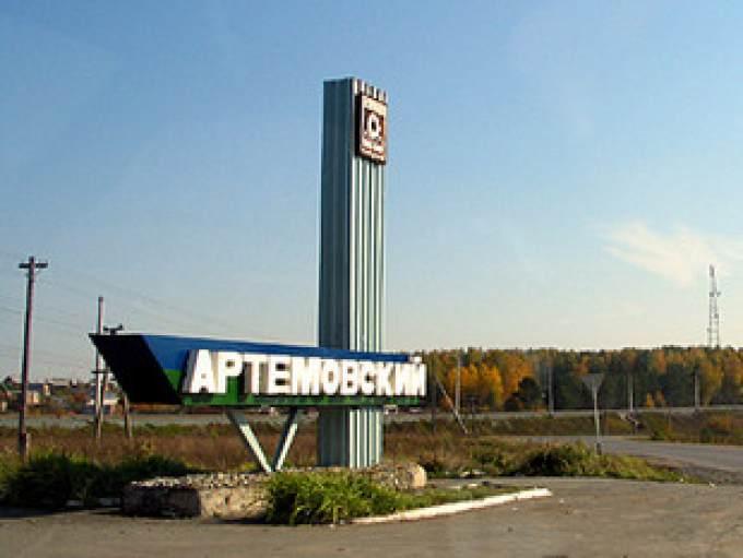погода в артёмовске свердловской области термобелье